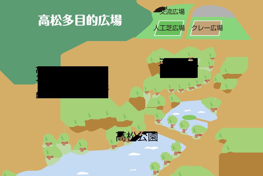 高松多目的広場フルオープン